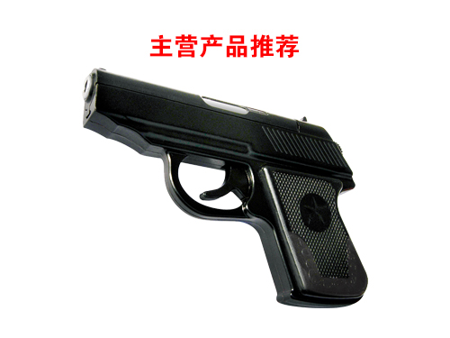 64枪式催泪防暴器
